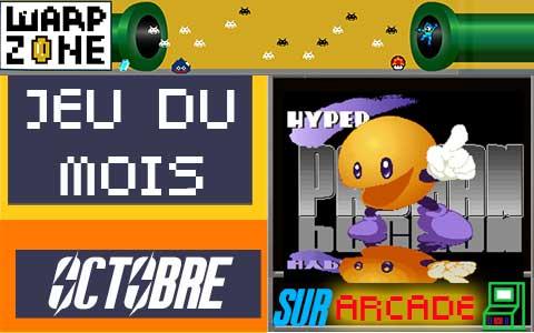 Jeu du mois d'Octobre 2020:  Hyper Pacman (Arcade)